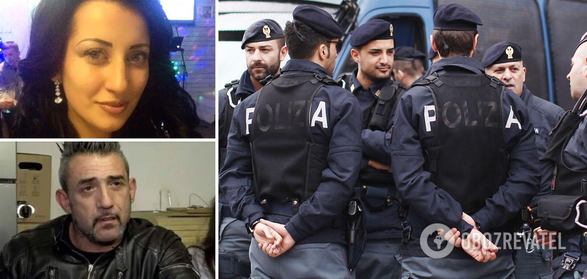 В Італії зникла молода українка: підозрюваного в убивстві затримали, але мама впевнена, що дочка жива