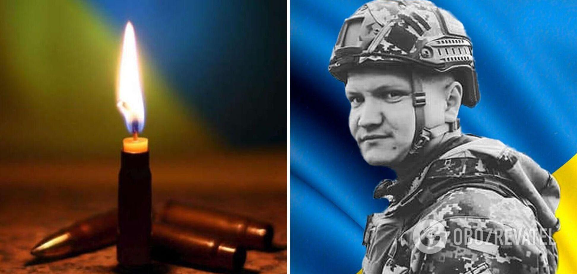 Стало відоме ім'я воїна ЗСУ, загиблого на Донбасі. Фото Героя