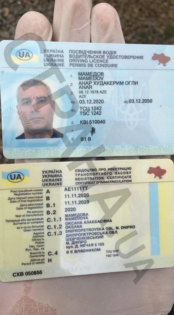 Ім'я вбитого – Анар Мамедов