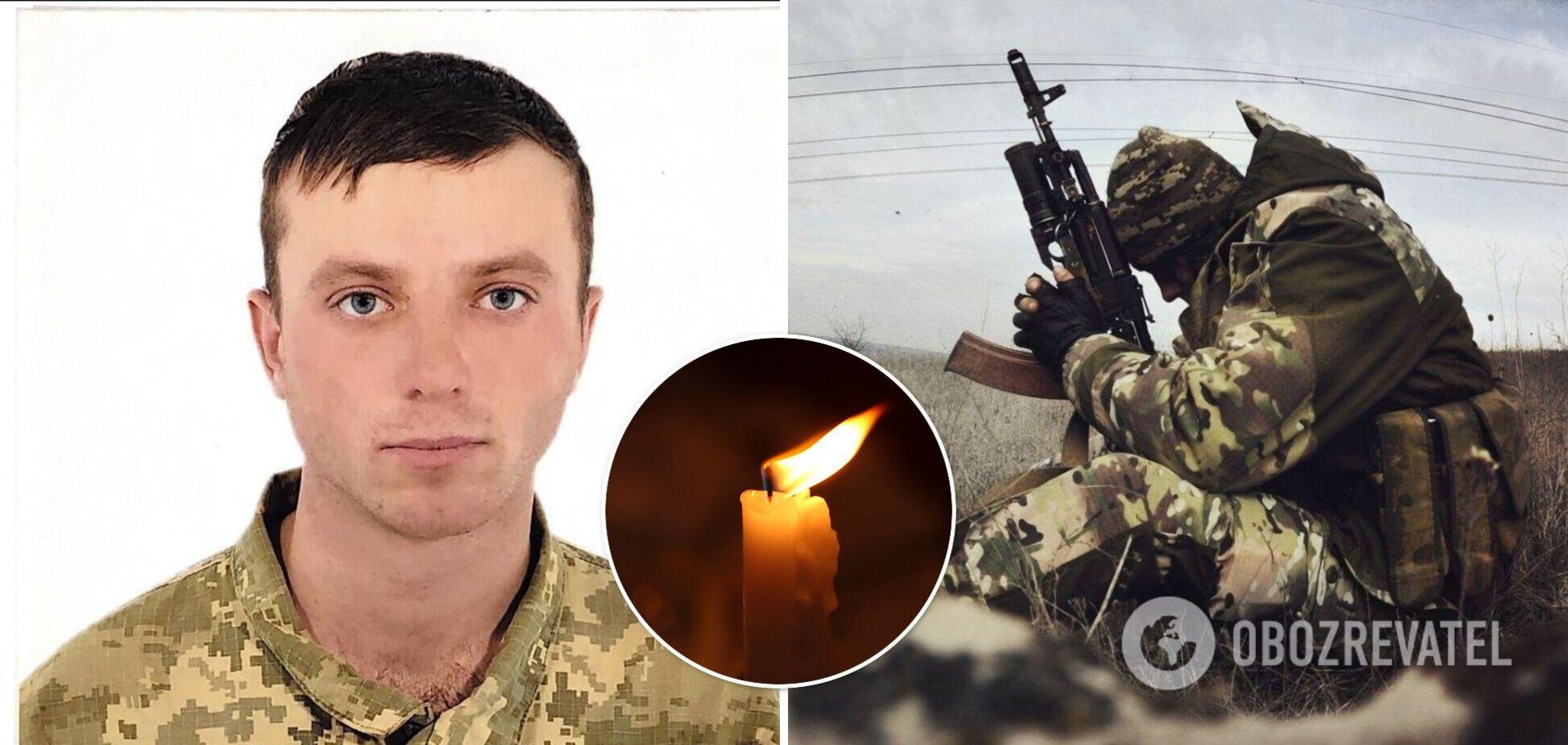 На Донбасі загиинув воїн ЗСУ з Миколаївщини