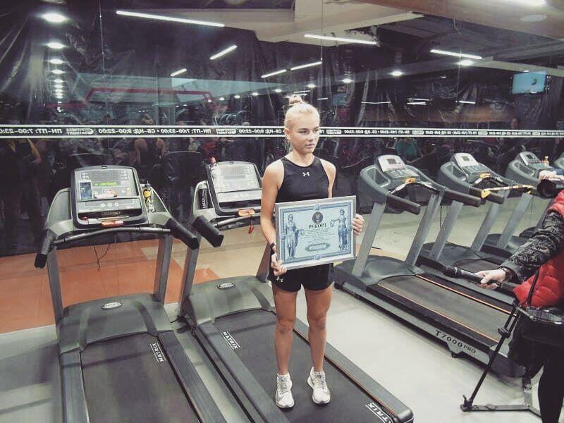 Катя встановила рекорд із безперервного бігу на тренажері