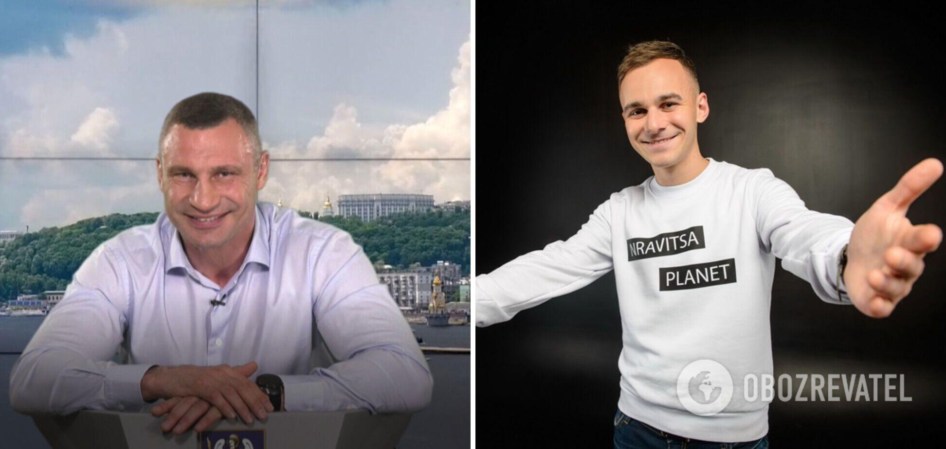 Відомий український блогер написав хіт про Кличка, мер записав відеовідповідь