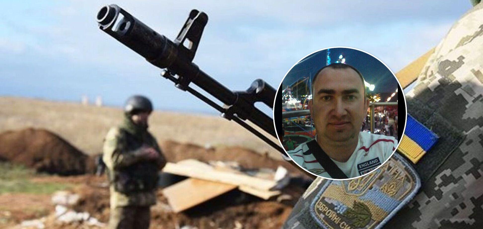 На Донбасі загинув майор 93-ої бригади: у Героя залишилося четверо дітей. Фото