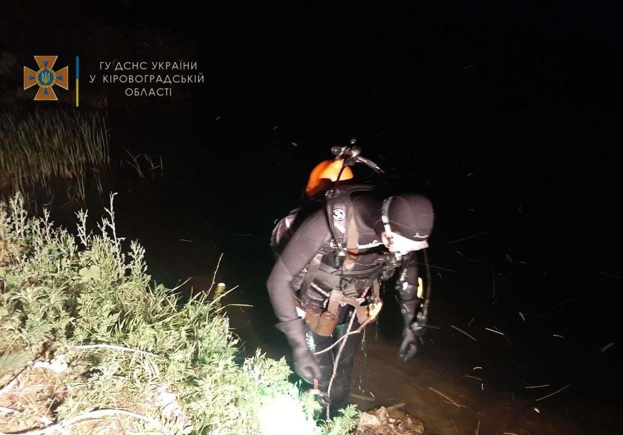 Фото рятувальників
