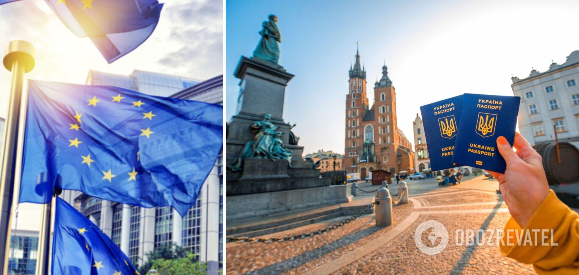 ЄС відкрив кордони для туристів з України