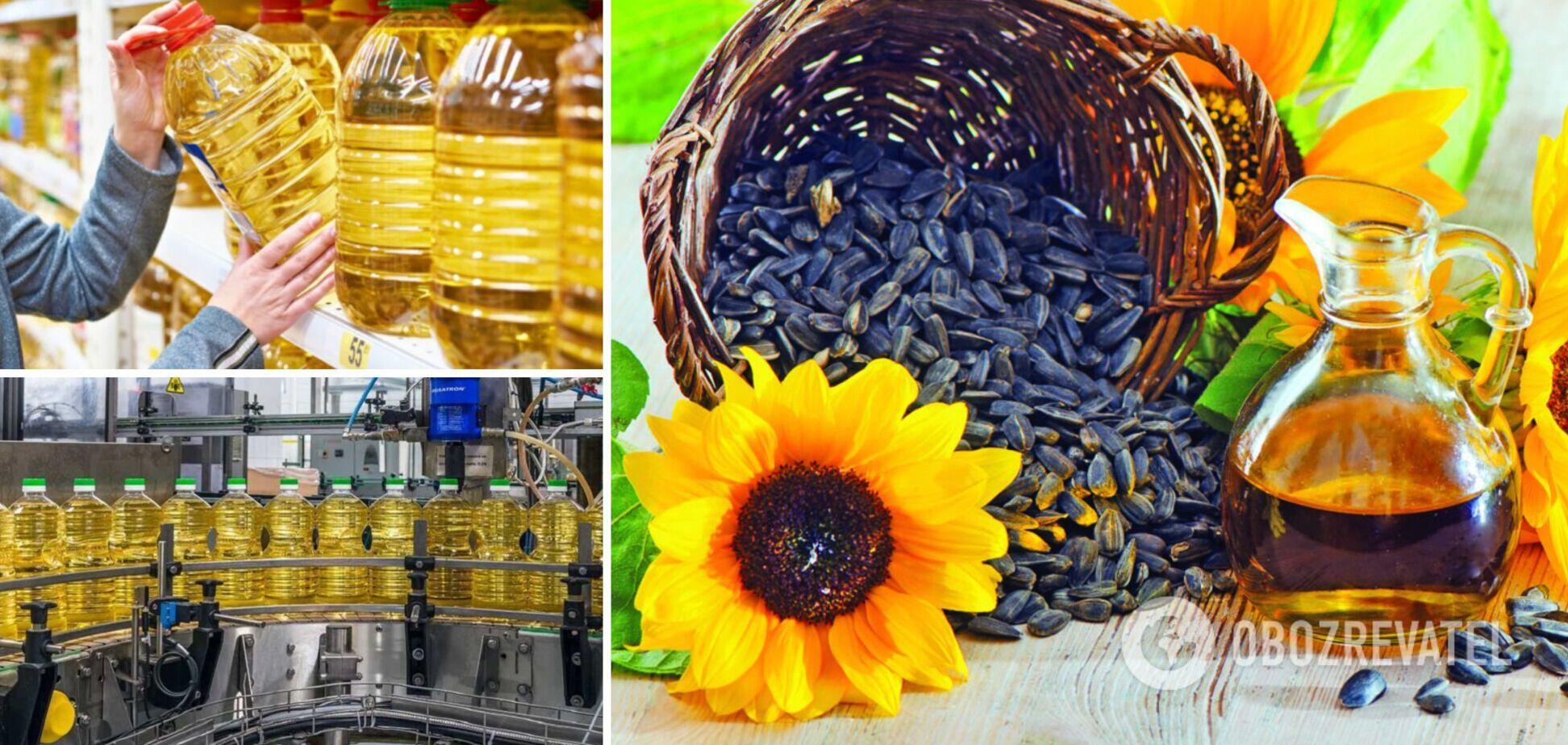 Ціна на соняшникову олію в Україні може злетіти понад 100 гривень