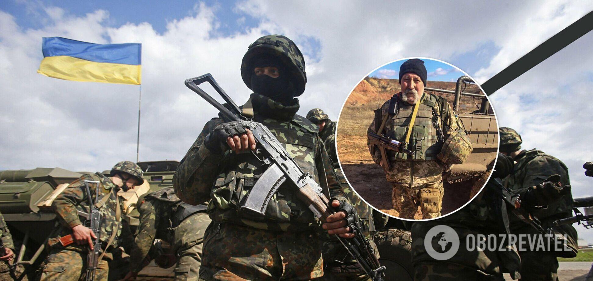 Стало відомо ім'я загиблого на Донбасі захисника України: він був медиком. Фото