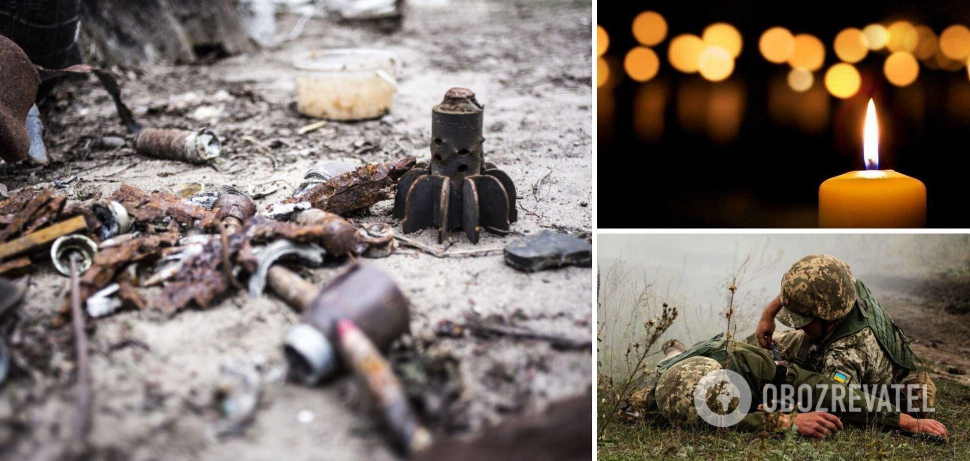 На Донбасі загинув воїн ЗСУ
