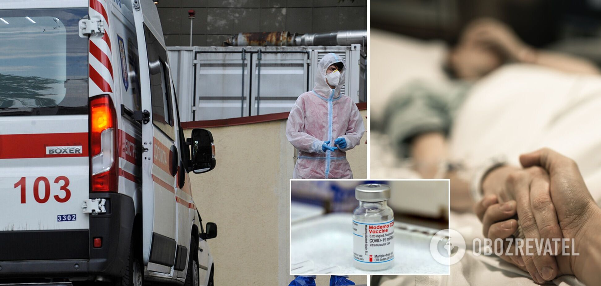 Смерть жінки від COVID-19 після щеплення в Києві