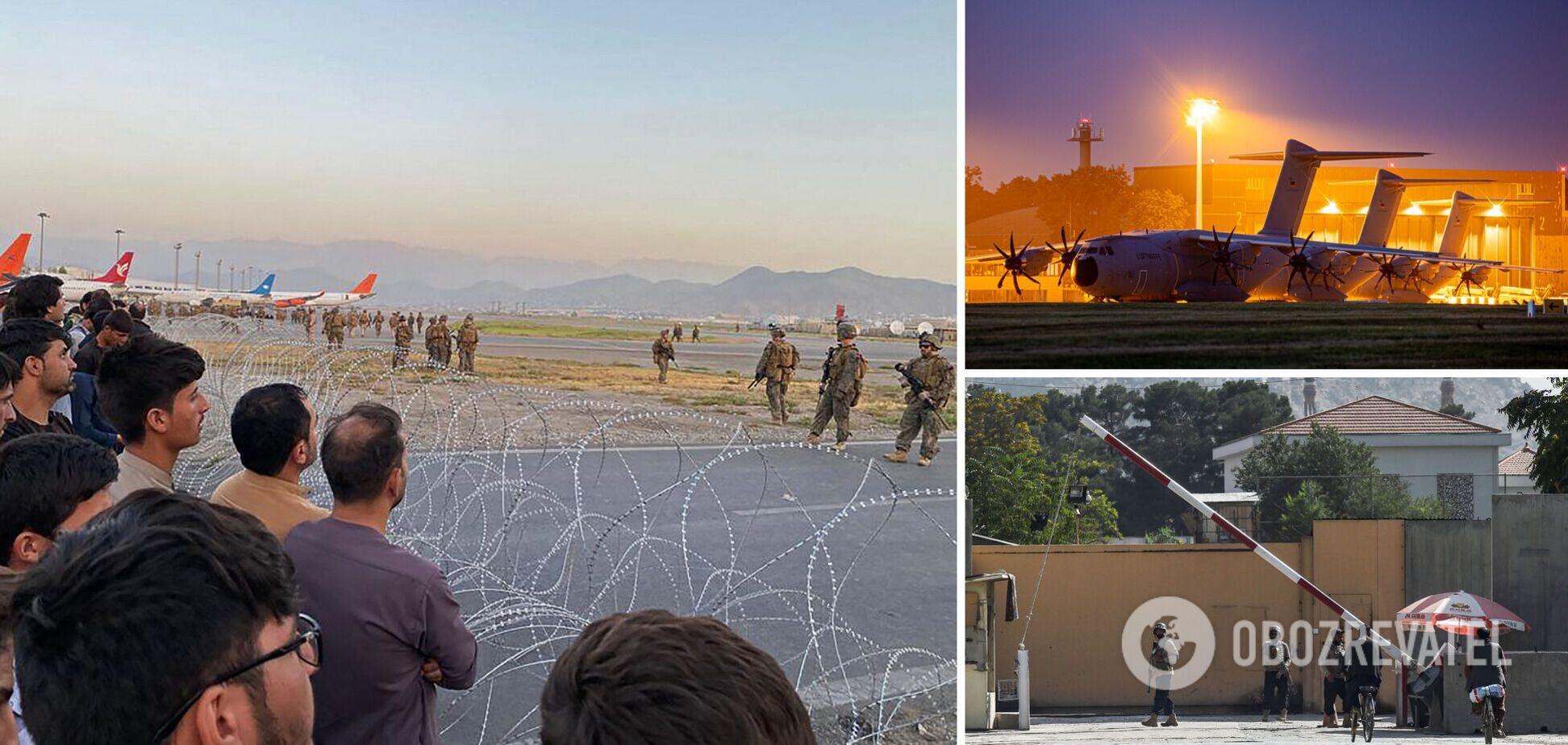 таліби Кабул Афганістан