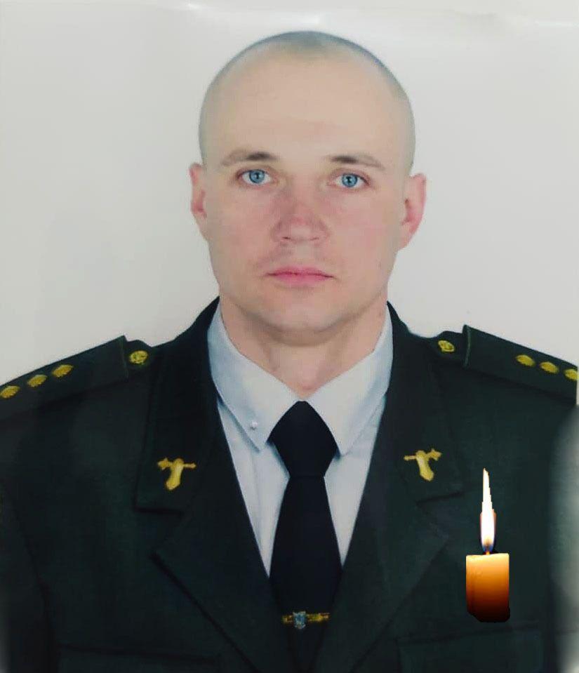 Петро Яшин.
