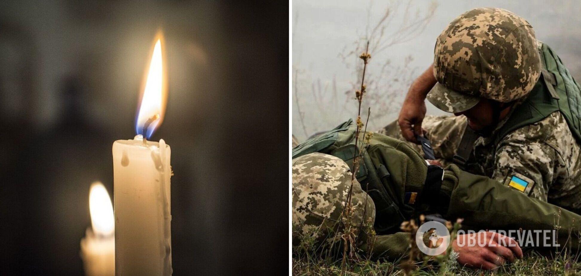 На Донбасі було вбито воїна ЗСУ