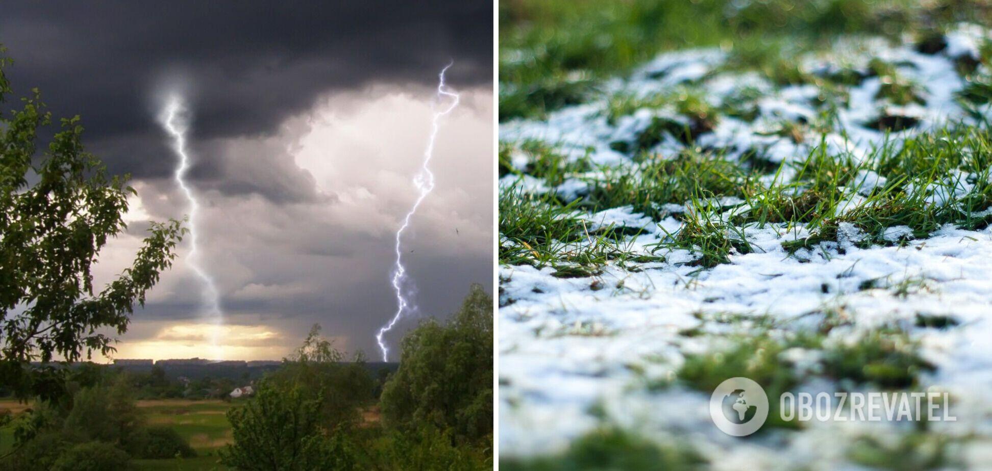 'Мокрий сніг', +32 і грози: синоптики здивували прогнозом погоди на вівторок. Карта