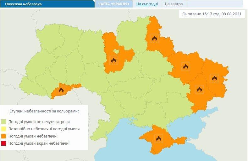 Пожежна небезпека в Україні 10 серпня.