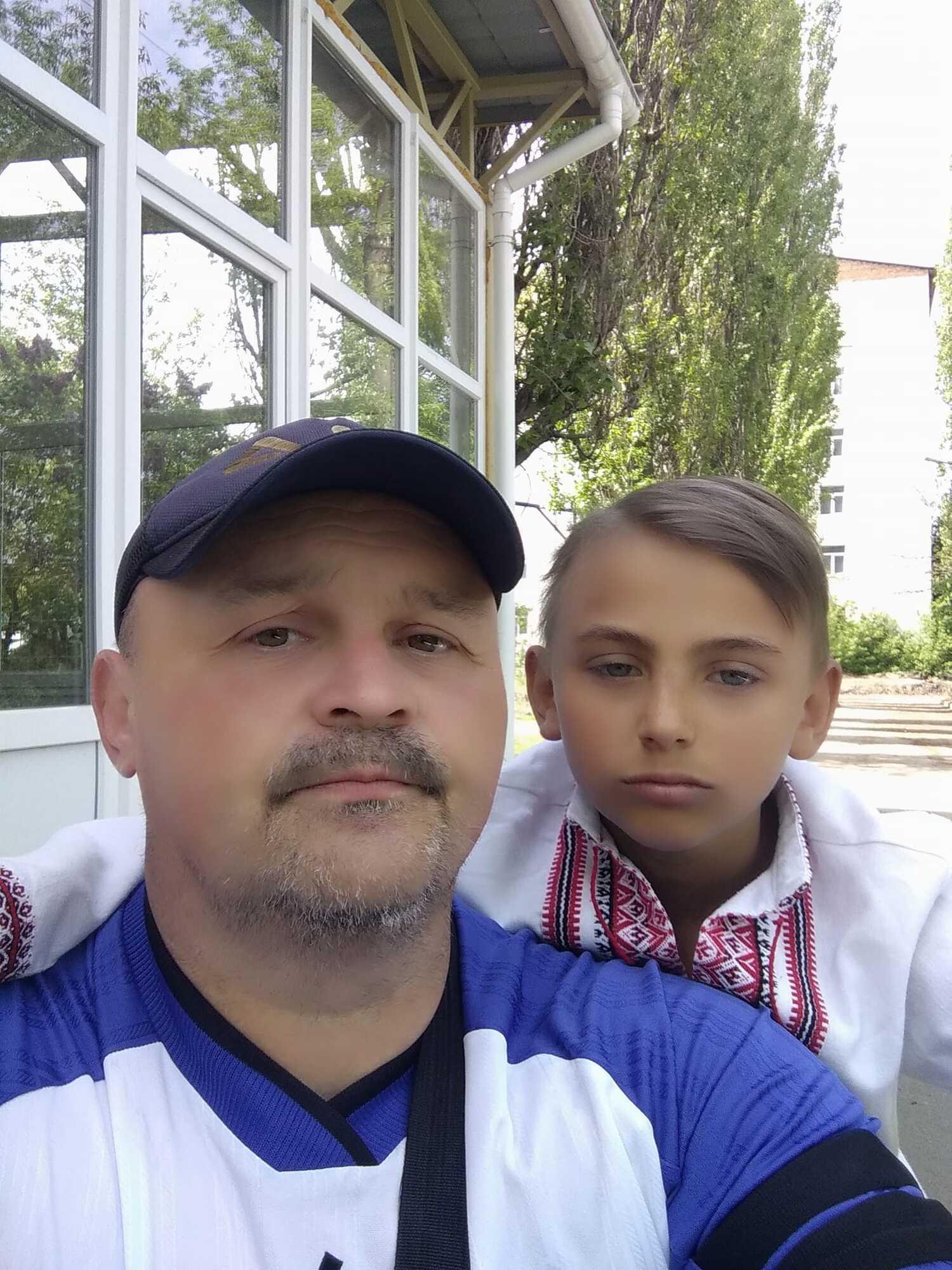 Батько із сином