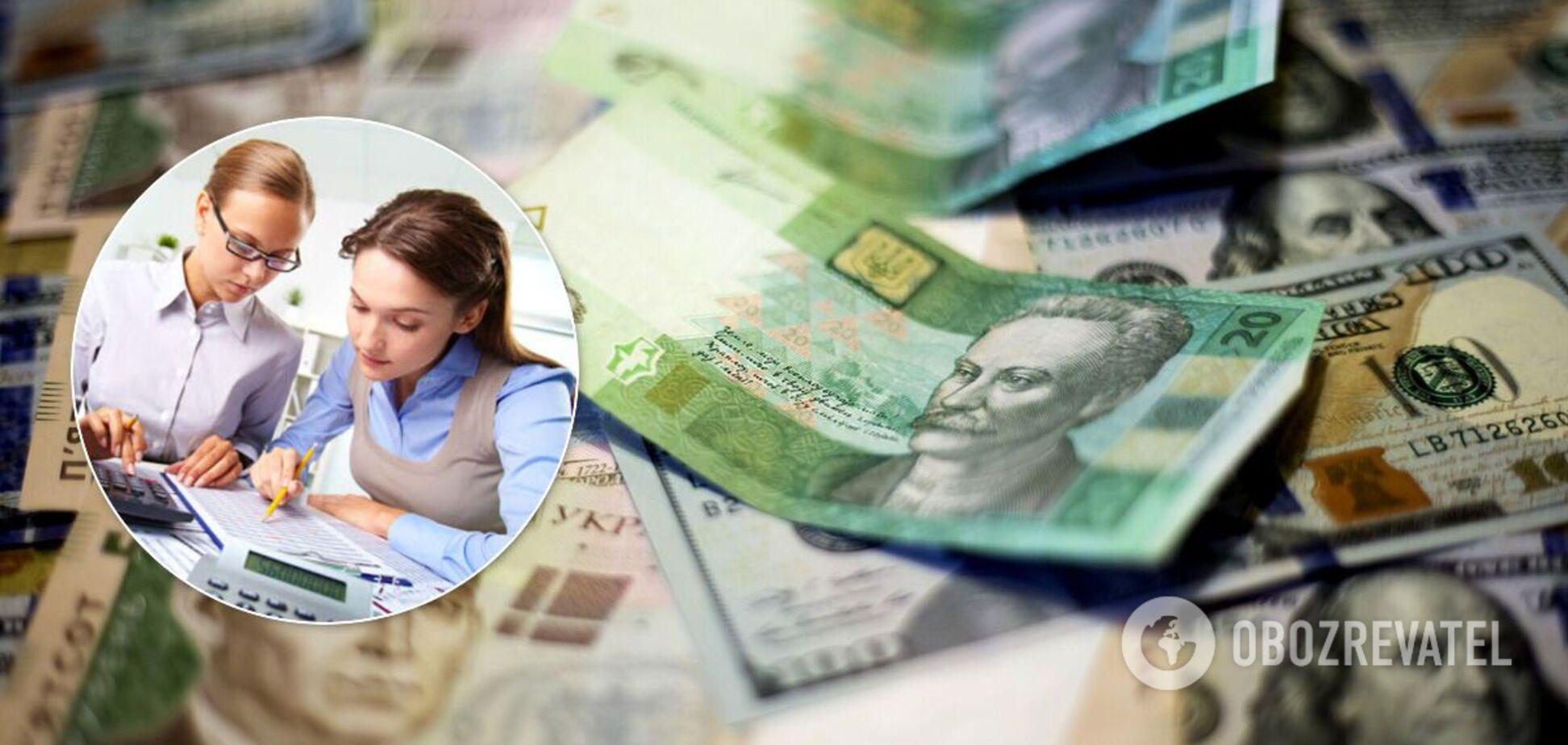 Українки заробляють менше українців