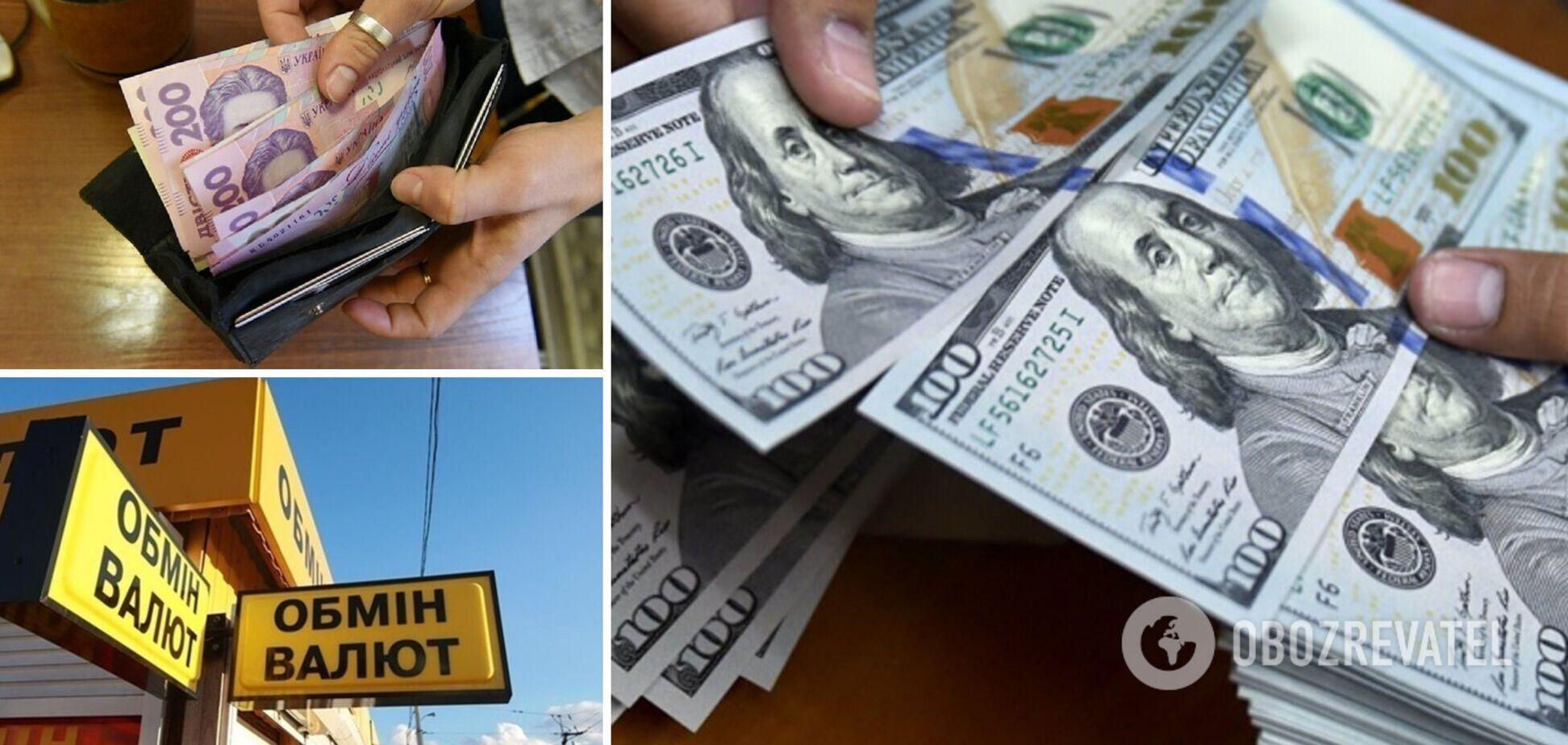 Курс долара в Україні піде вгору