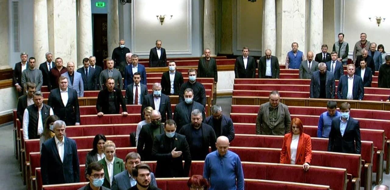 Засідання Верховної Ради 8 жовтня.